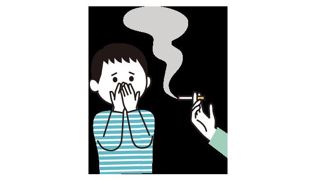 周囲で喫煙しているヒトがいるときは避けるようにしましょう。