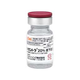 ハイゼントラ20%皮下注1g/5mL